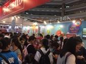 台北多媒體展文具區 Computer Show @Taipei:1505131132161.jpeg