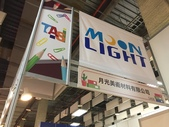 台北國際書展 Book Fair @ Taipei:2018-02-06 11.28.08.jpg