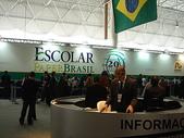 巴西文具展 Escolar Show Brazil:巴西文具展2006 075