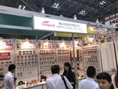 日本東京文具展 Japan ISOT Stationery Show:2018-07-05 18.32.47.jpg