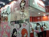 巴西文具展 Escolar Show Brazil:IMAG0052.jpg