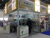 中東文具展 Paperworld Middle East:2018-02-27 11.17.35.jpg
