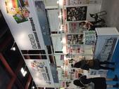 台北文具禮品展 Taipe Giftionery Show:IMG_6531.JPG