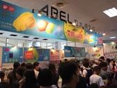 台中文具展 Taichung Stationery Show:image.jpeg