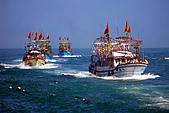 2009年野柳神明祭港文化祭:DSC_6422.jpg