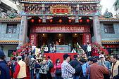 2009年野柳神明祭港文化祭:ADSC_6257.jpg