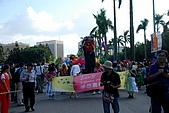 2008台北夢想嘉年華:DSC_1837.jpg