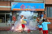 2009年野柳神明祭港文化祭:DSC_6279a.jpg