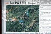 拉拉山慈湖一日遊:DSC_2263.jpg