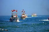 2009年野柳神明祭港文化祭:DSC_6354.JPG
