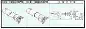 ▄ ▃ ▂ 大光興不鏽鋼門窗金屬工程有限公司▂ ▃ ▄ :motor_1.gif