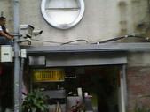 北區住家店面現場修繕工程:IMG0614A.jpg