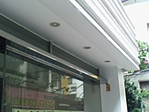 ▄ ▃ ▂ 大光興不鏽鋼門窗金屬工程有限公司▂ ▃ ▄ :IMG1465A.jpg