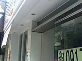 ▄ ▃ ▂ 大光興不鏽鋼門窗金屬工程有限公司▂ ▃ ▄ :IMG1466A.jpg