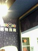 ▄ ▃ ▂ 大光興不鏽鋼門窗金屬工程有限公司▂ ▃ ▄ :IMG1396A.jpg
