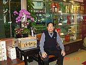 20110327-28_東師53級民國100年同學會活動照(下):DSC02506.JPG