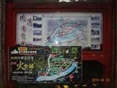 20190414~16東師53級新竹同學會風景照(第2.3日):DSC07594.jpg