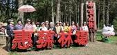 2021東師53級日月潭同學會(0326~27教師會館)_Line群組照片:1616841519370.jpg