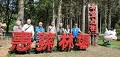 2021東師53級日月潭同學會(0326~27教師會館)_Line群組照片:1616841515730.jpg