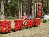 2021東師53級日月潭同學會(0326~27教師會館)_Line群組照片:1616841527186.jpg
