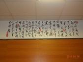 20190414~16東師53級新竹同學會風景照(第2.3日):DSC08039.jpg