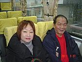20110327-28_東師53級民國100年同學會活動照(下):DSC02511.JPG