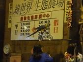 20190414~16東師53級新竹同學會風景照(第2.3日):DSC07866.jpg