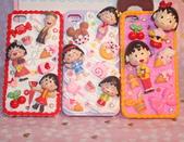 手機殼/皮套/貼膜:iphone4 5 P50 (2).jpg