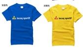 公雞 CK adidas converse短T男款XS~XXL偏大:adidas CK 公雞男短T偏大尺寸XS-XXL0222p30 (40).jpg