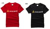公雞 CK adidas converse短T男款XS~XXL偏大:adidas CK 公雞男短T偏大尺寸XS-XXL0222p30 (41).jpg