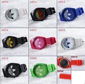 adidas puma nike Dior  其他牌手錶:adidas三葉草手錶批發零售0303p40 (2).jpg
