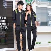 瑪莎拉蒂 法拉利 賽車套裝 外套:瑪莎拉蒂套裝男女款尺寸M-4XL批發零售161112p85 (1).jpg