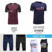 2017年春夏新款UA運動機能衣(衣)(褲)男女M~4XL(NAa)170625:相簿封面