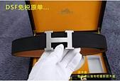 Hermes愛馬仕皮帶:hermes禮盒裝皮帶160412p220 (4).jpg