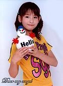 菅谷梨沙子 :1099386985