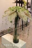 2014愛與芬芳臺北國際花藝設計大展:IMG_7818.jpg