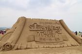 2014福隆國際沙雕藝術季:IMG_8668.jpg