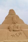 2014福隆國際沙雕藝術季:IMG_8673.jpg