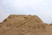 2014福隆國際沙雕藝術季:IMG_8675.jpg