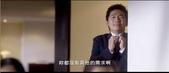 電影:蔡昌憲.jpg