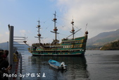 東京、箱根遊:IMG_1454.jpg