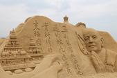2014福隆國際沙雕藝術季:IMG_8715.jpg