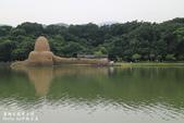 碧湖公園:IMG_0922.jpg