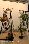 2014愛與芬芳臺北國際花藝設計大展:IMG_7815.jpg