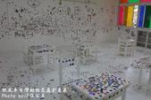 紙風車台灣動物昆蟲創意展:IMG_7343.jpg