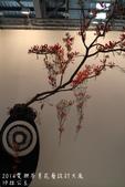 2014愛與芬芳臺北國際花藝設計大展:IMG_7830.jpg