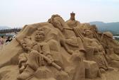 2014福隆國際沙雕藝術季:IMG_8696.jpg