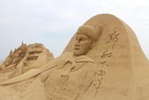 2014福隆國際沙雕藝術季:IMG_8712.jpg