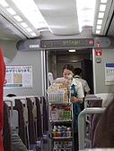 20080612日本北海道之旅:JR小姐.JPG