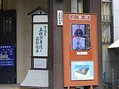 北海道:SANY00111
